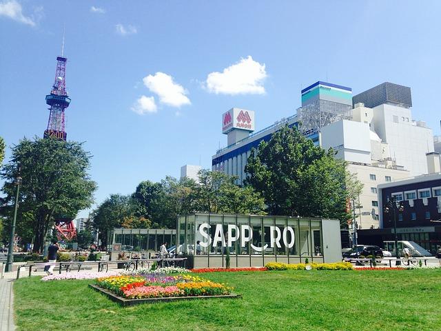 札幌大通公園の緑地